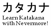 [Learn Katakana with Nevermore!]